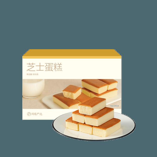 Product Detail - YANXUAN Cheesecake 800g - image 0