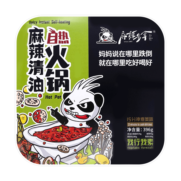 Product Detail - MALADUONA Tallow Flavor Instant Hotpot 300g - image 0