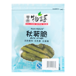 Nutri-Nature Low Calories Healthy Okra Crisps 30g