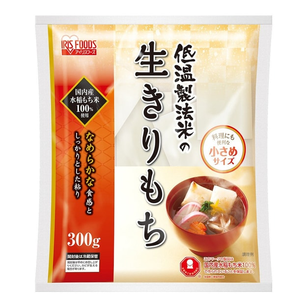 Product Detail - IRIS FOODS Small Square Sweet Rice Cake 300g - image 0