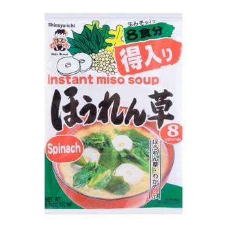 日本神州一味噌SHINSYU-ICHI 速冲即食菠菜味噌汤 8袋入 172.8g