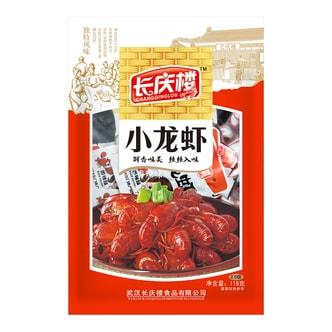 长庆楼 香辣小龙虾尾 118g
