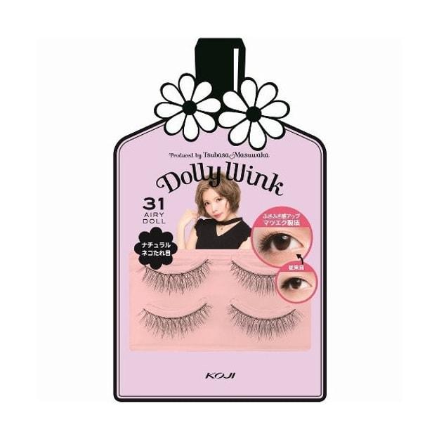 Product Detail - KOJI Dolly Wink Eyelashes #31 - image 0