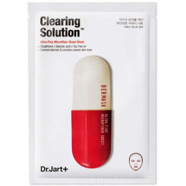 商品详情 - 韩国DR.JART+蒂佳婷 红色药丸胶囊 动力舒缓修护面膜 单片入 - image  0