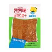 香香嘴 豆干 五香味 80g 四川特色零食