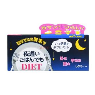 SHINYAKOSO NIGHT DIET Enzyme 30 Days