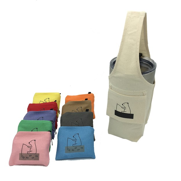 Product Detail - YCCT Eco-friendly Reusable Beverage Color Changing Bag  #Polar Bear Grey - image 0