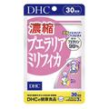 【日本直邮】DHC 新款浓缩泰国白高颗美胸丰胸片30日量 葛根片异黄酮雌激素