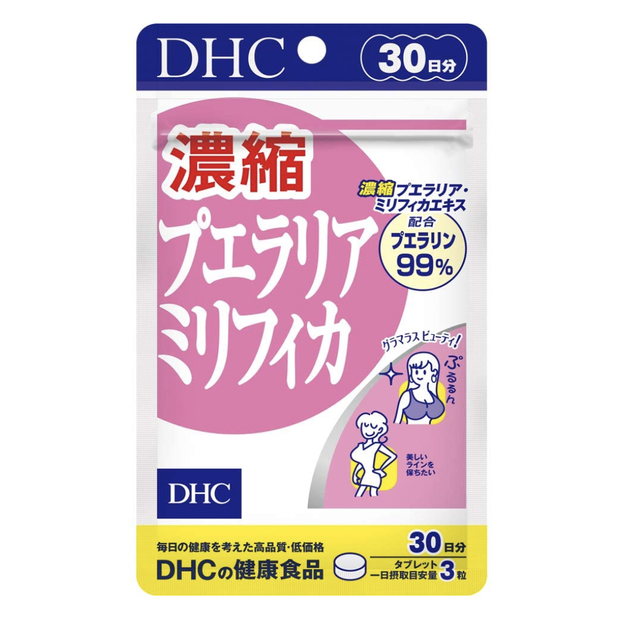商品详情 - 【日本直邮】DHC 新款浓缩泰国白高颗美胸丰胸片30日量 葛根片异黄酮雌激素 - image  0