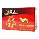 BRAND'S Bird's Nest With Rock Sugar 408ml