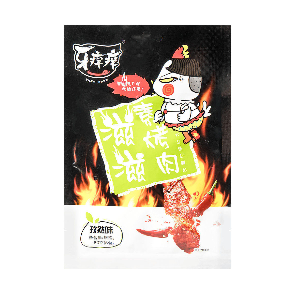Yamibuy.com:Customer reviews:YAYANGYANG Tasty Vegi Barbecue Cumin Flavor 80g (Soy Protein Product )