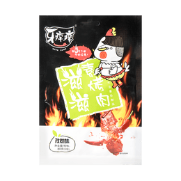 YAYANGYANG Tasty Vegi Barbecue Cumin Flavor 80g (Soy Protein Product )