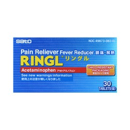 SATO RINGL Pain Reliever Fever Reducer Tablets