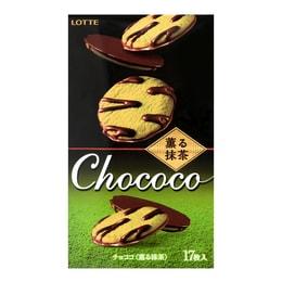 Macha Chocolate Cookies 17pcs 98.6g