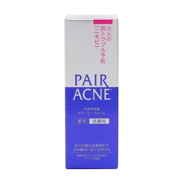Product Detail - LION Pair Acne Creamy Foam 80g - image 0