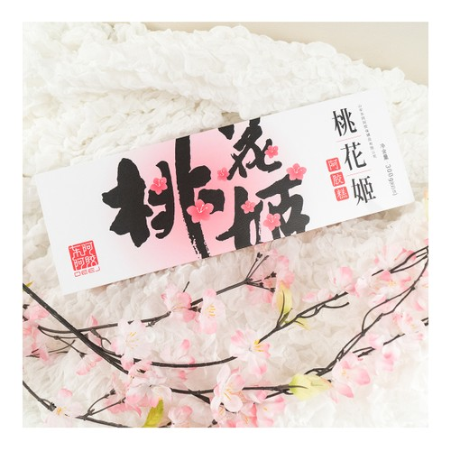 [Online Exclusive] Tao Hua Ji Ejiao Gelatin Cake 300g (Nourishing blood and beauty health food)
