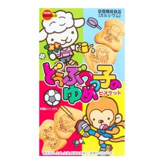 BOURBON Dobutsukko Biscuit