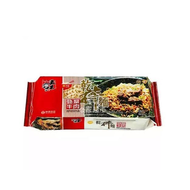 商品详情 - 五木劲酱牛肉干拌面321g - image  0