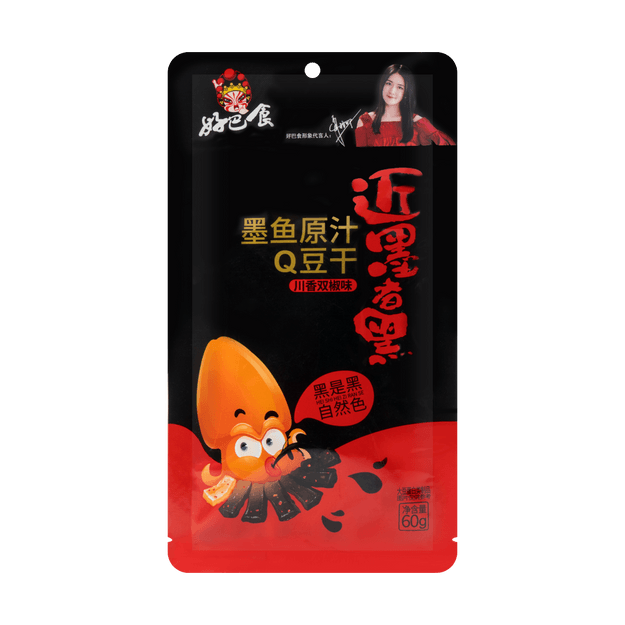 Product Detail - HAO BA SHI Squid Dried Bean Curd 60g - image 0