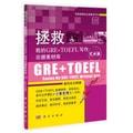 拯救我的GRE+TOEFL写作论据素材库·艺术篇