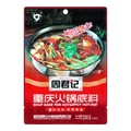 Chongqing Soup Bese For hot&Spicy Hot-pot 200g