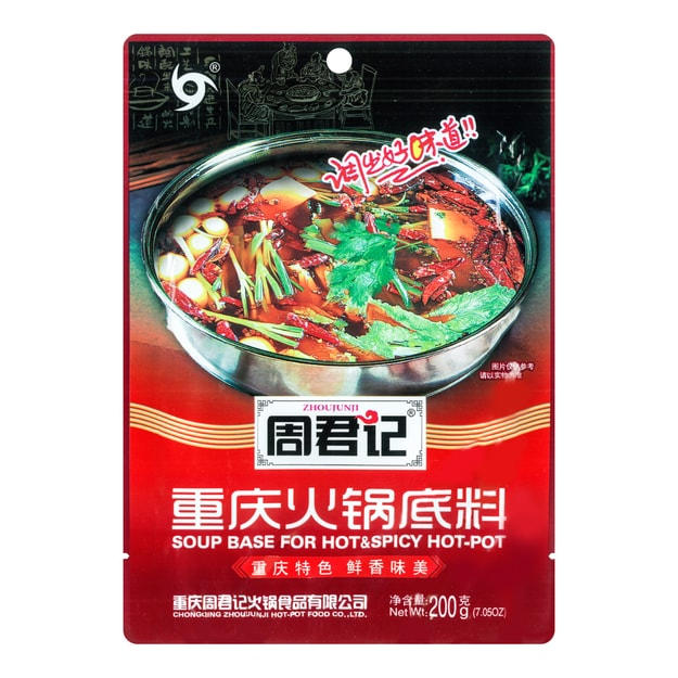Product Detail - Chongqing Soup Bese For hot&Spicy Hot-pot 200g - image  0