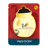 Bombee Ginseng Red Honey Oil Mask 1sheet