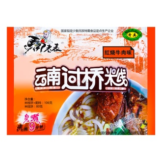 MALABIAO Instant Rice Vermicelli Beef Flavor 106g