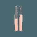 名创优品Miniso 光合作用修甲工具 两只装