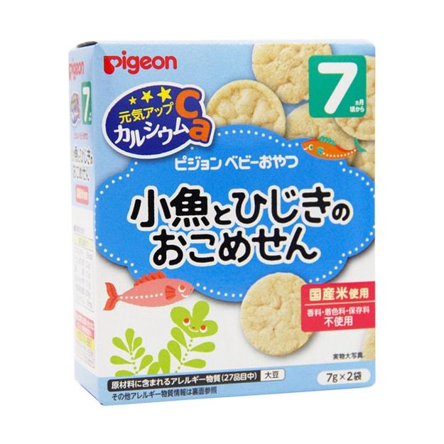商品详情 - 【日本直邮】PIGEON贝亲 米果饼干高钙海藻小鱼米饼磨牙棒薄饼 宝宝辅食零食 - image  0