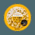 POKKA SAPPORO Cheese Rice 44.4g