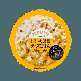 【网红新品】POKKA SAPPORO 香浓厚芝士饭 44.4g