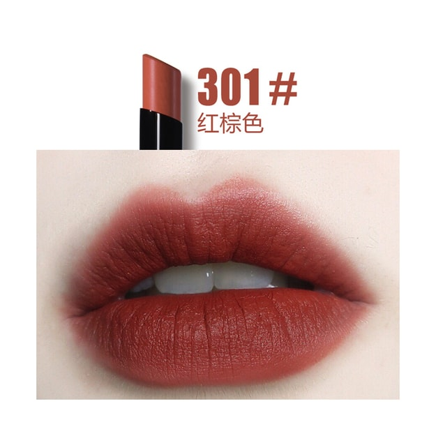 VNK V Need Kiss Lipstick 301 3g