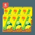 VITA Lime Lemon Tea 250ml Pack of 6