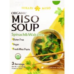 WEWOKIT Tofu and Wakame Seaweed Miso Soup 1.7oz/ea