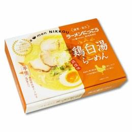 【日本直邮】日本各地名品拉面系列 滋贺近江拉面 浓厚鸡白汤盐味拉面 3人份