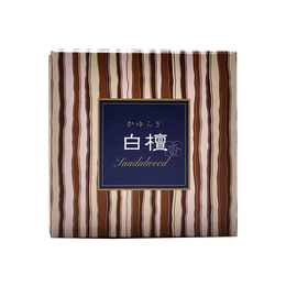 日本香堂||吉祥如意 塔香||白檀 12颗·內附香托