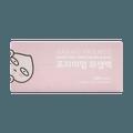 Korea KAKAO Friends Disposable Bag Size S Small 100bags 17x25cm