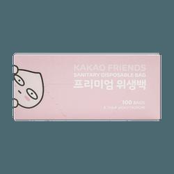 【新品】韩国 KAKAO Friends 一次性塑料袋 储物袋 小号 100个 17x25cm