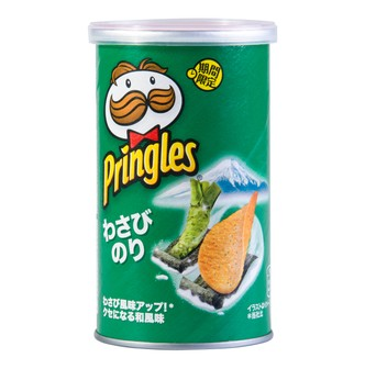 MORINAGA Pringles Wasabi Potato Crackers 53g