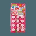 KOBAYASHI 小林制药||下水道马桶除臭清洁丸||蜜桃香 12粒