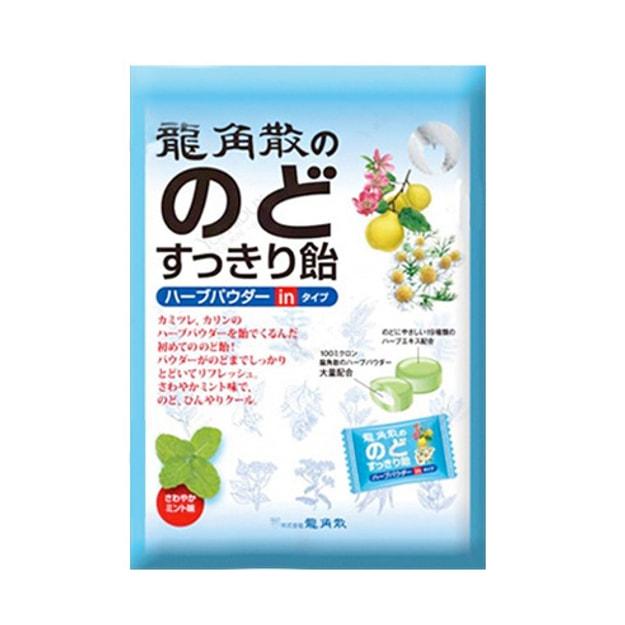商品详情 - 日本RYUKAKUSAN龙角散 夹心润喉糖 薄荷口味 15粒独立包装 - image  0