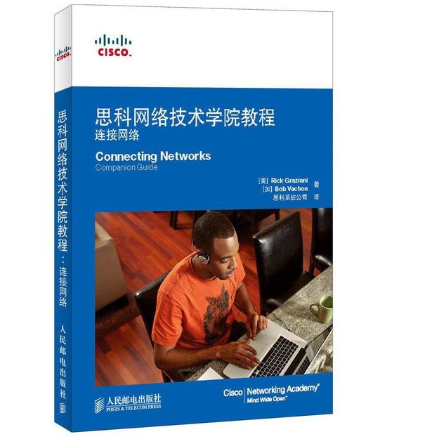 商品详情 - 思科网络技术学院教程:连接网络 - image  0