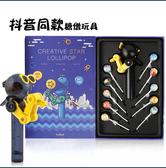 【中国直邮】英尼 糖僧星空棒棒糖玩具机器人礼盒 50g