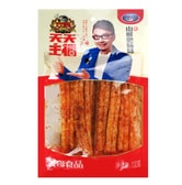XIANGE Spicy Gluten La Tiao Broth 130g Famous Chinese Special Snack
