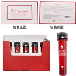 【日本直邮】 SPA 贵妇蛇毒试管面膜 干细胞原液 水磨精华 5*25ml 范冰冰推荐同款
