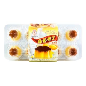 LAM SHENG KEE Egg&Milk Flavor Pudding 280g