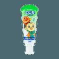 日本LION狮王 儿童牙膏 #蜜瓜味 40g