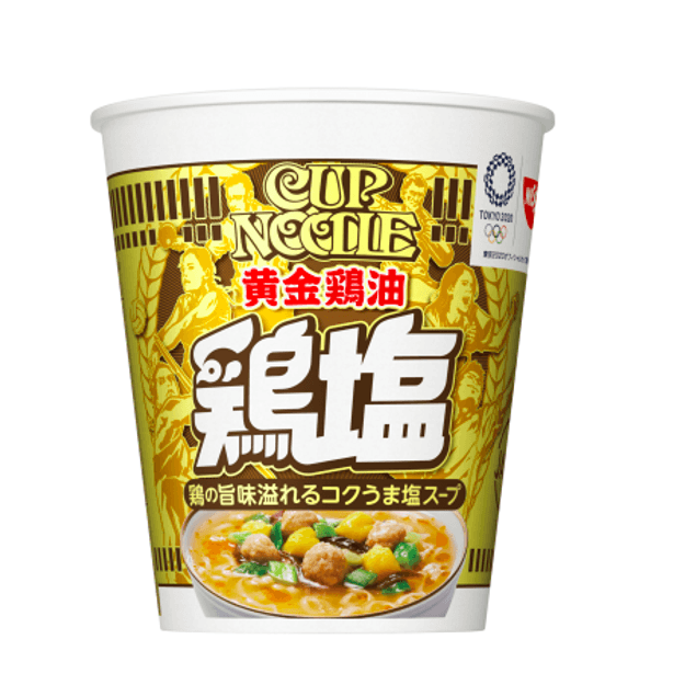 Product Detail - NISSIN Salty Chicken Ramen 90g - image 0