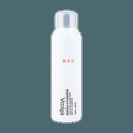 敷尔佳 重铸胶原蛋白水光修复液 水光喷雾 滋养敏感肌  补水锁水 150ml
